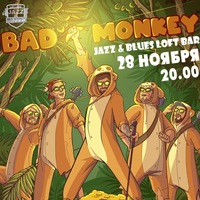 Афиша 28.11.19 Jazz & Blues Loft BAR/В.Новгород