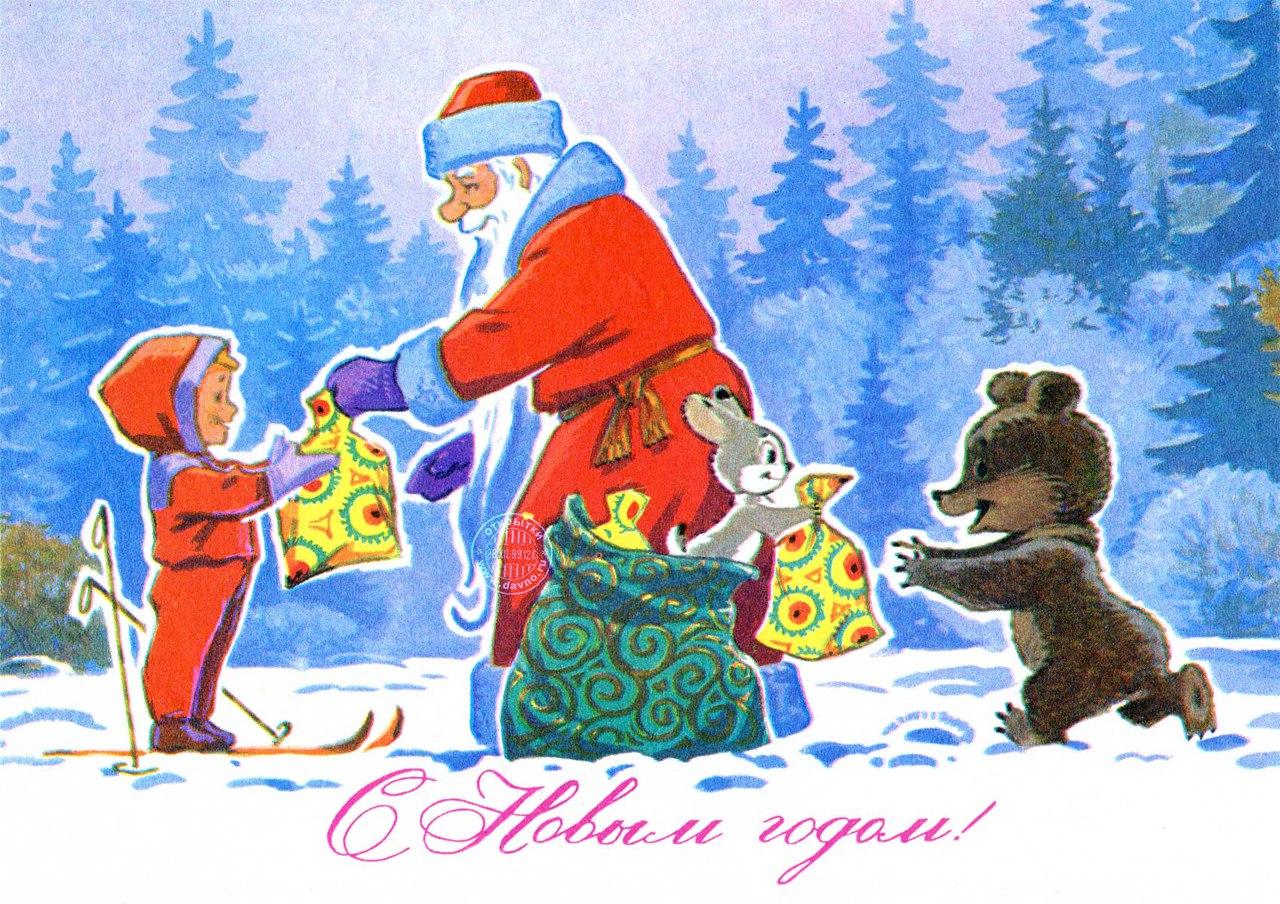 Смешные картинки, открытки с дедам морозам