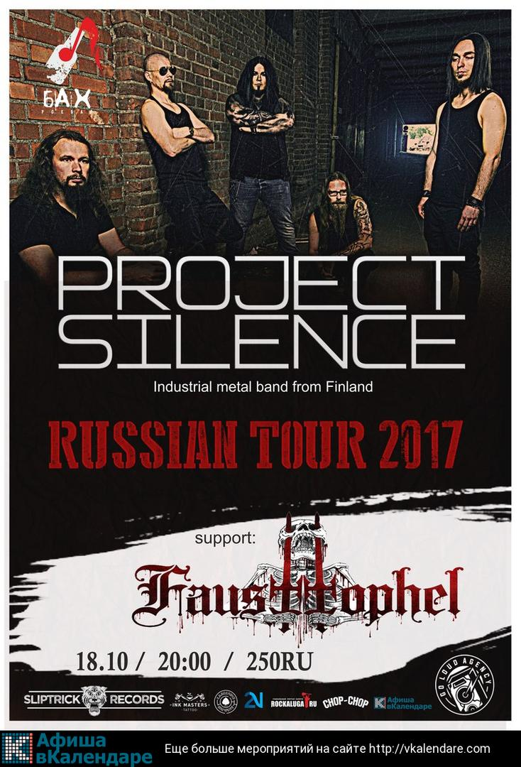 Афиша Обнинск 18.10.-Project Silence (Fin) Faustophel в БАХе!