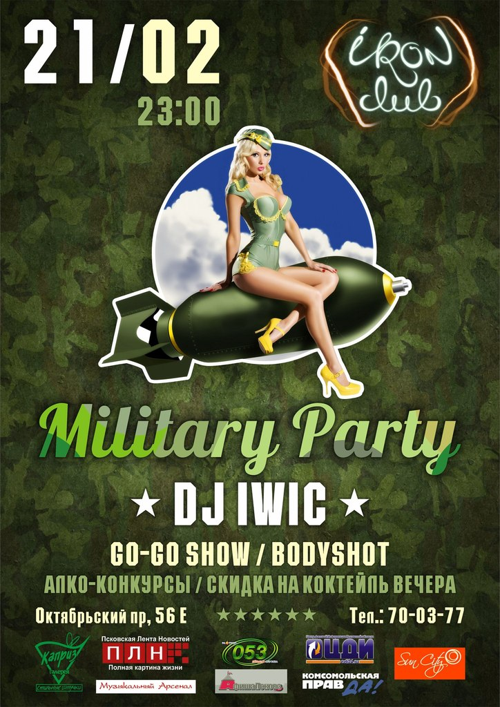 Афиша Псков 21/02 Military Party @IRON CLUB
